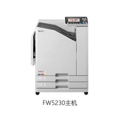 闪彩印王FW5230