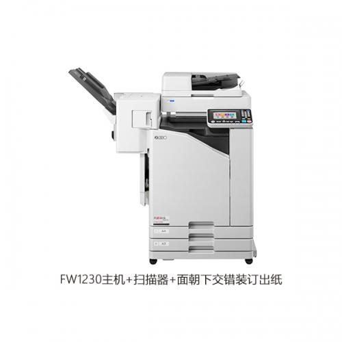 闪彩印王FW1230