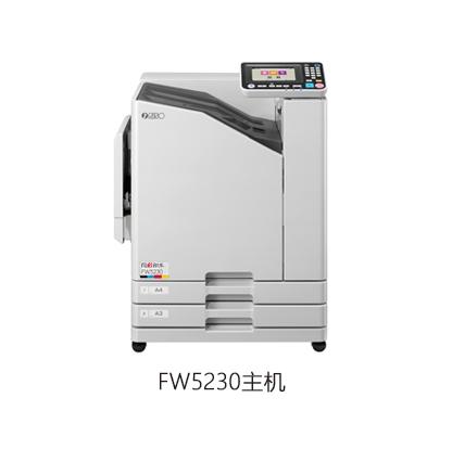 中卫闪彩印王FW5230