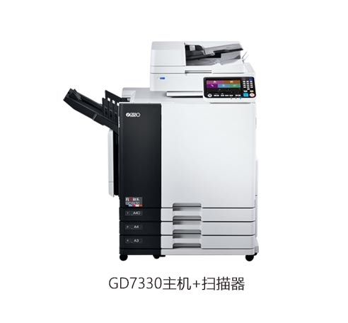 闪彩印王GD7330