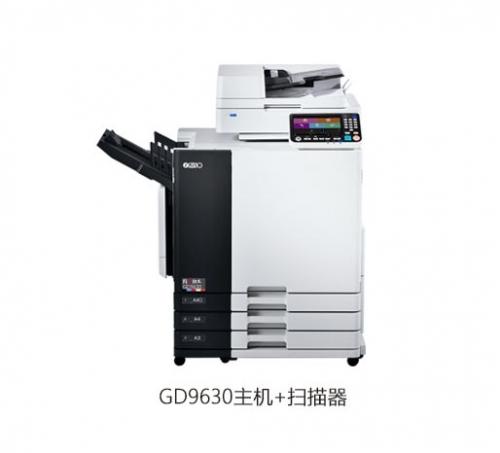 闪彩印王GD9630